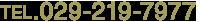 TEL.029-219-7977